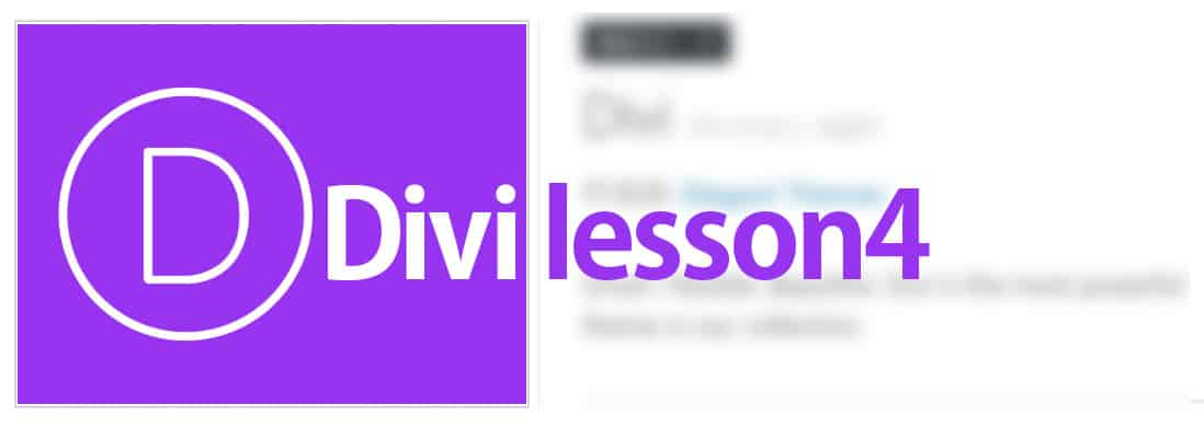 divi-lesson4-logo