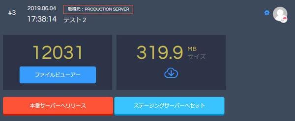 sakura-server-backup50